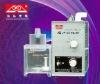 Transistor Ultrasonic Atomizer