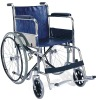steel wheelchair LY890