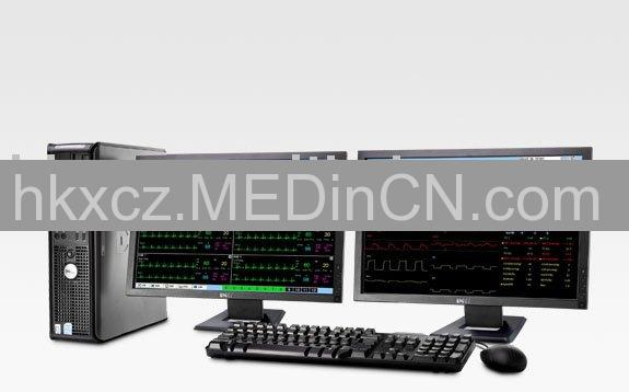PM-2000 Central Monitor Station