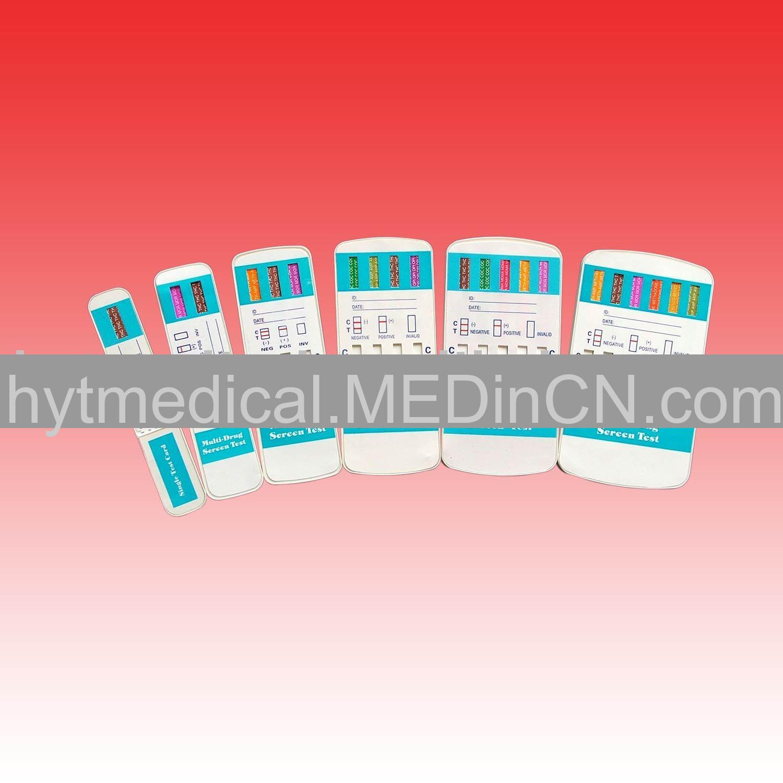 Drug Test Offered By H.Y.T Medical (Beijing) Co., Ltd