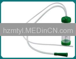 mucus trap,Disposable sputum suction instrument