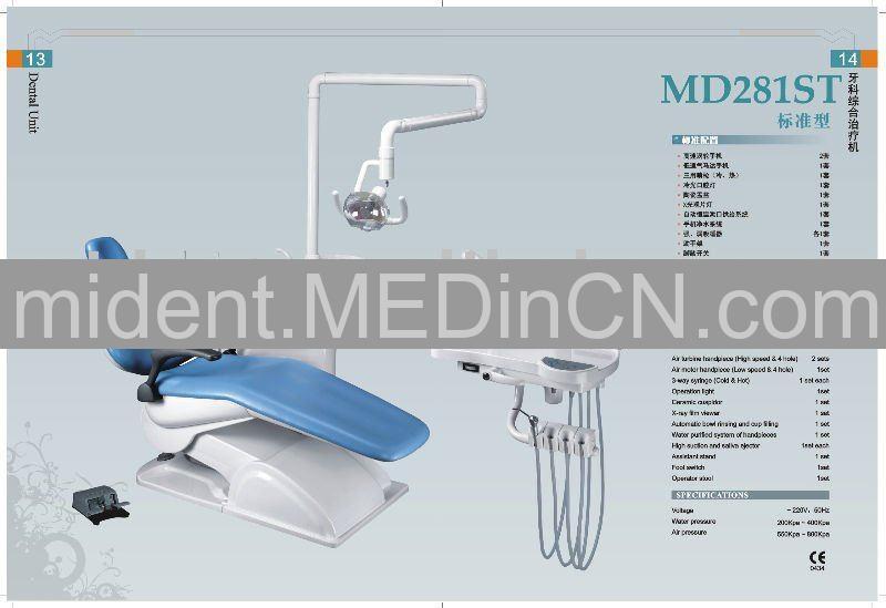 Functional Dental Chair