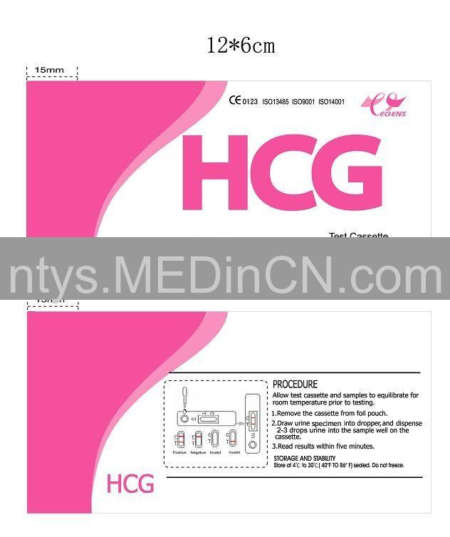 Pregnancy test kit hcg level