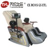 Hot Professional Massage Chair