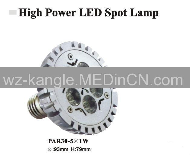 High Power E27 Led Spot Lamp Offered By Zhejiang Kangle Group Import Amp Export Co Ltd Buying