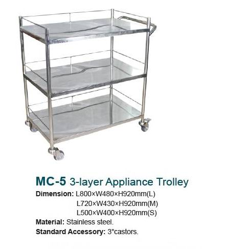 Hospital bed-3-layer Appliance Trolley
