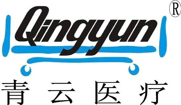Nanchang Qingyun Medical Equipment Factory