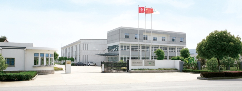 Suzhou Lingyan Medical Technology Co.,Ltd.