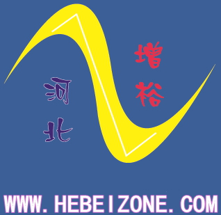 HEBEI ZONE ENTERPRISE LIMITED