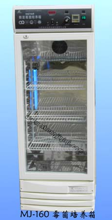 MJ160 Number obviously mold incubator
