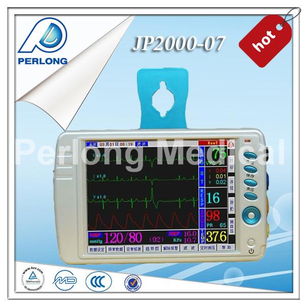 JP2000-07 Medical monitor supply