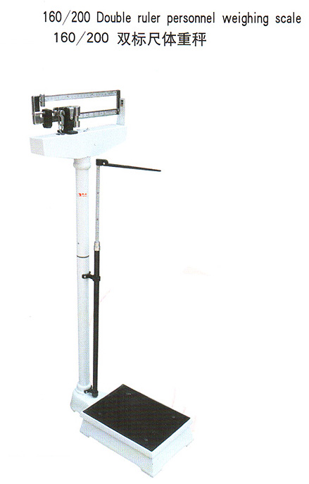 Weight scale series MC-2022