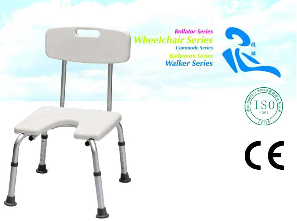 U-shape Aluminum Shower Chair