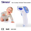 High Quality Clinical Non Contact Thermometer