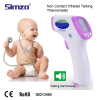 No Touch Homeuse Medical Infrared Talking Thermometer for Baby and Adult