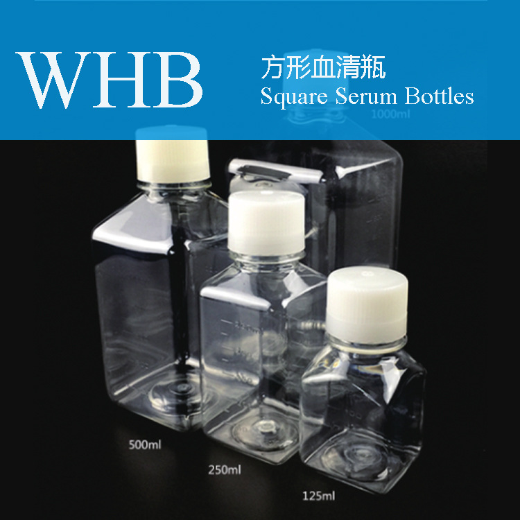 Medium Bottles